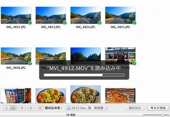 スクリーンショット 2013-11-02 22.58.14.jpg