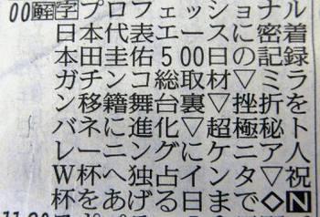 スクリーンショット 2014-06-03 13.25.57.jpg