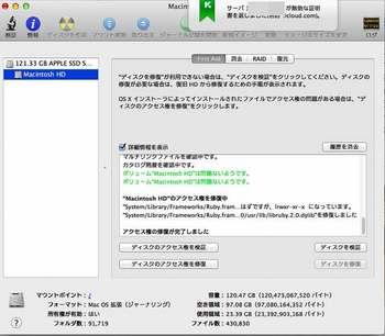 スクリーンショット 2014-05-17 17.49.10.jpg